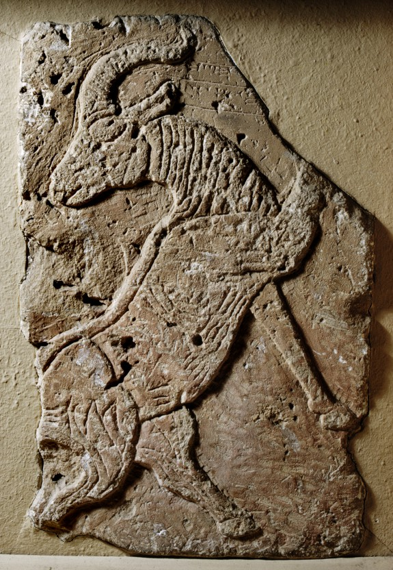 ancient_goat_syria_walters
